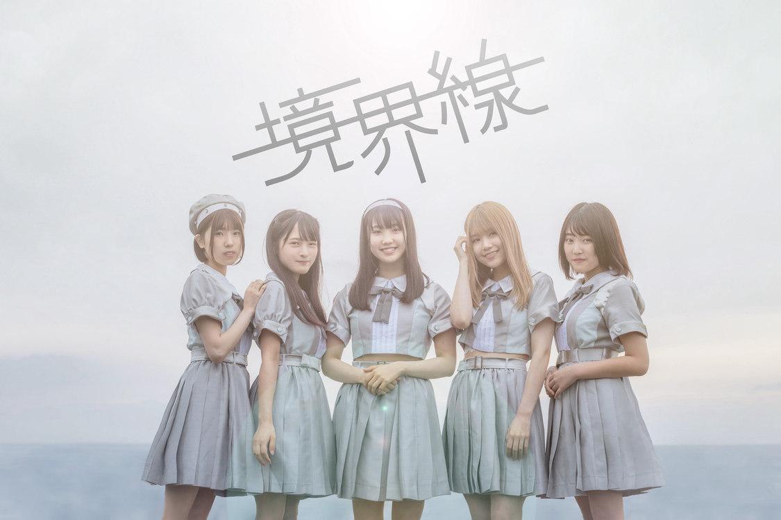 平均年齢18歳5人組アイドルグループ『境界線』、6月デビュー決定!