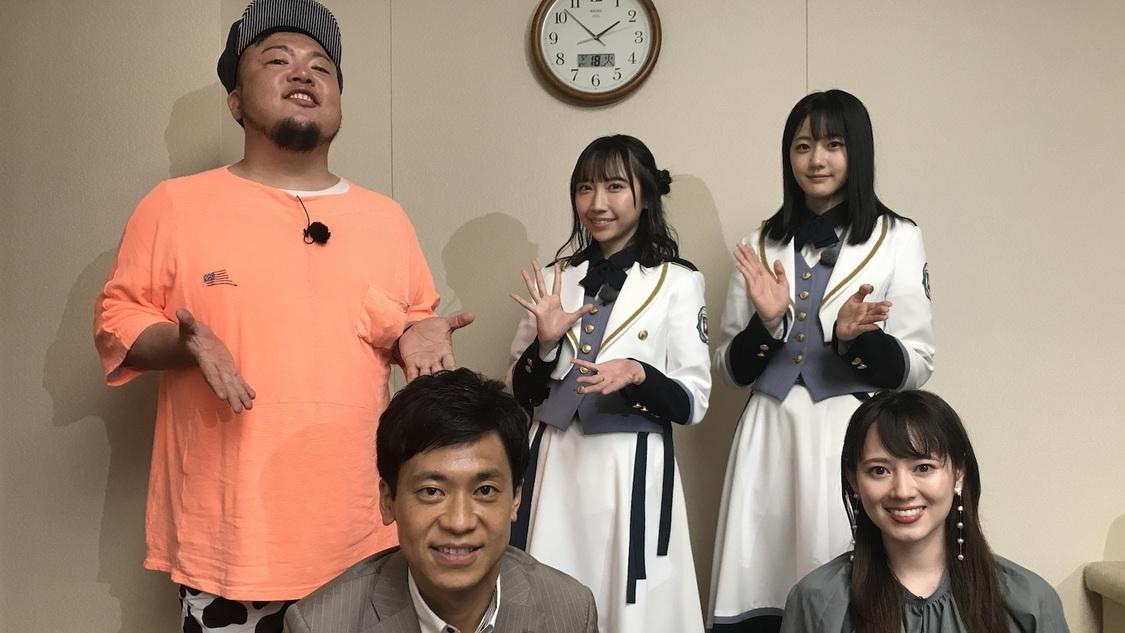 STU48 薮下楓&瀧野由美子、ロザン・宇治原史規がくり出すクイズに挑戦!『せとチャレ!STU48』出演