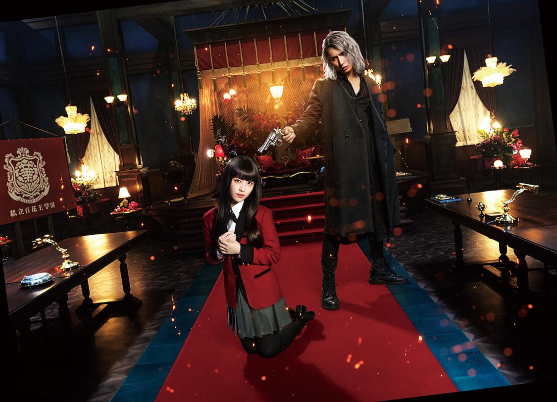 (C)河本ほむら・尚村透/SQUARE ENIX(C)2021「映画 賭ケグルイ2」製作委員会