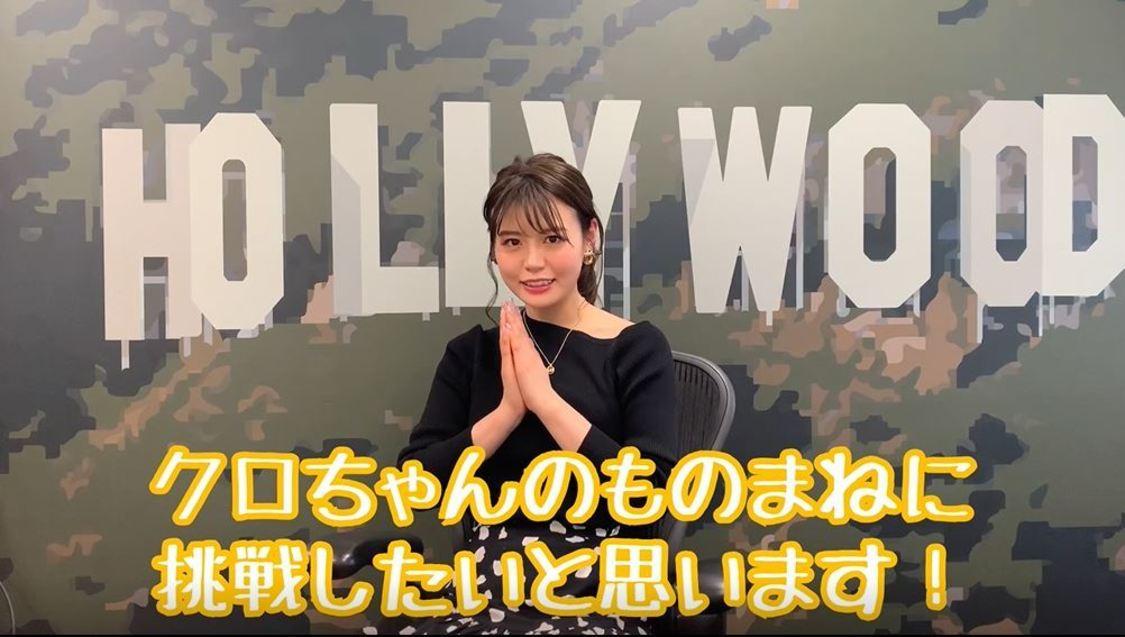 井口綾子、安田大サーカス クロちゃんに狙われ(!?)ファンから心配の声「もう既に狙ってるし、怖すぎ」「嫌いだしんよー!」