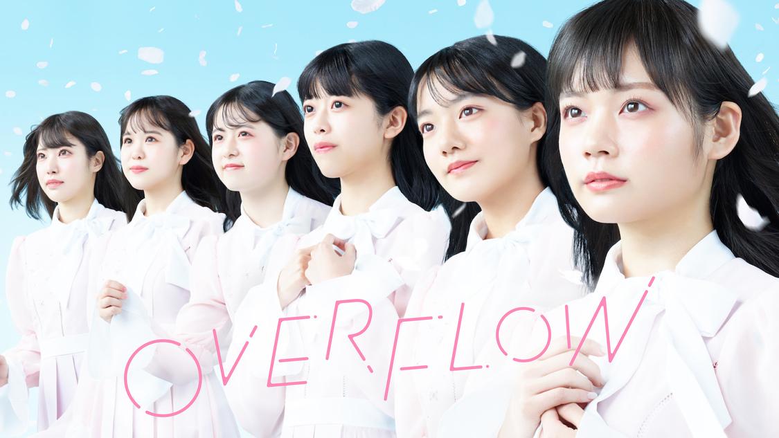 """新アイドルグループ・OVERFLOW、6/19にデビュー! コンセプトは""""儚い女の子"""""""
