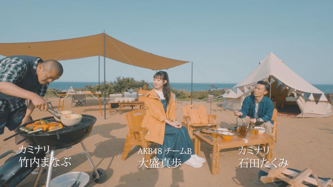 AKB48 大盛真歩、カミナリと焼きメロンやメロンカレーを堪能! 茨城県鉾田市WEB動画登場