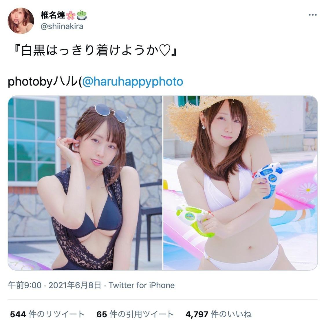 椎名煌公式Twitterより
