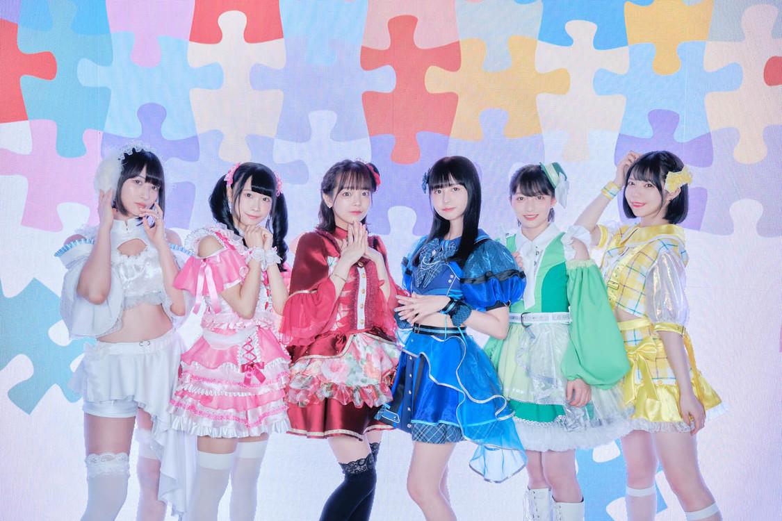 【eN】の姉妹ユニット[PUZZLE.]、6/20デビュー!「みんなに愛される素敵なグループにしていけるように頑張ります!」