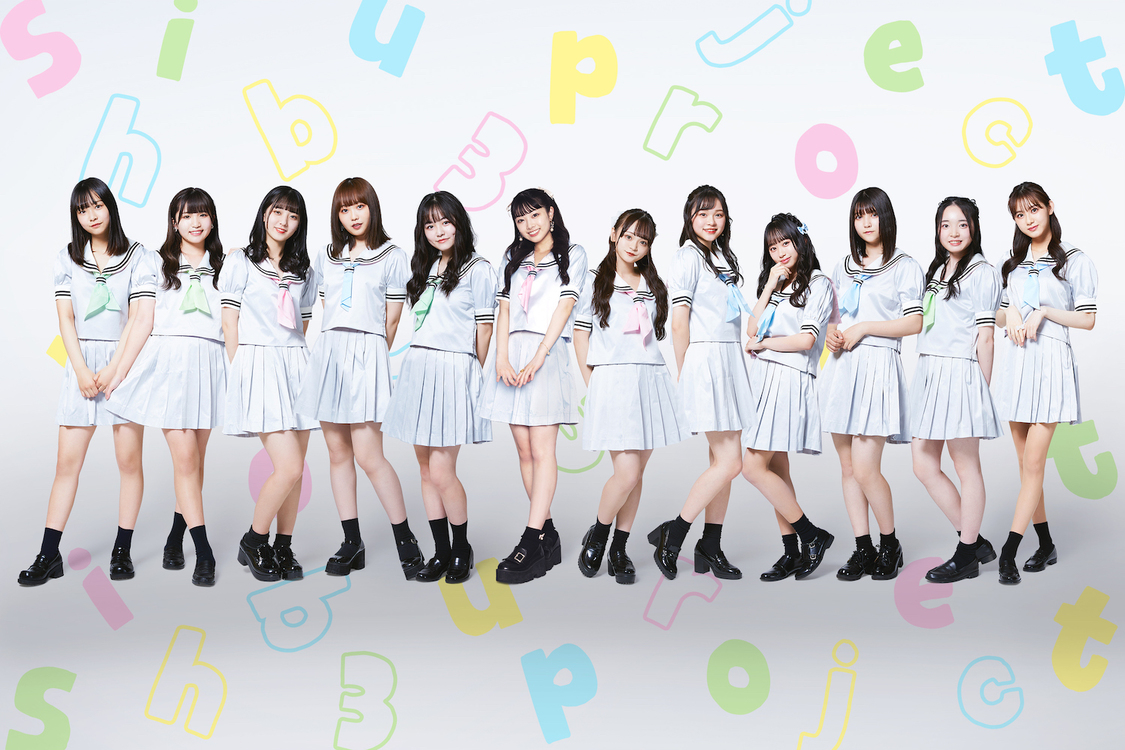 Shibu3 project、6/25に新SG「HAPPY TIME」発売+リリース記念ワンマン開催決定!