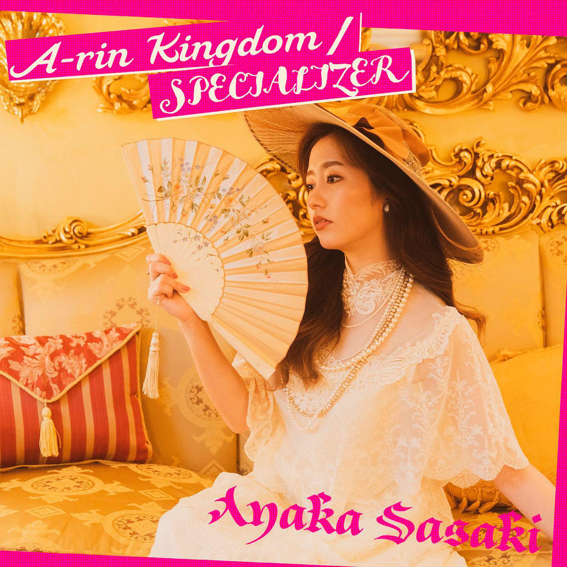 「A-rin Kingdom / SPECIALIZER」