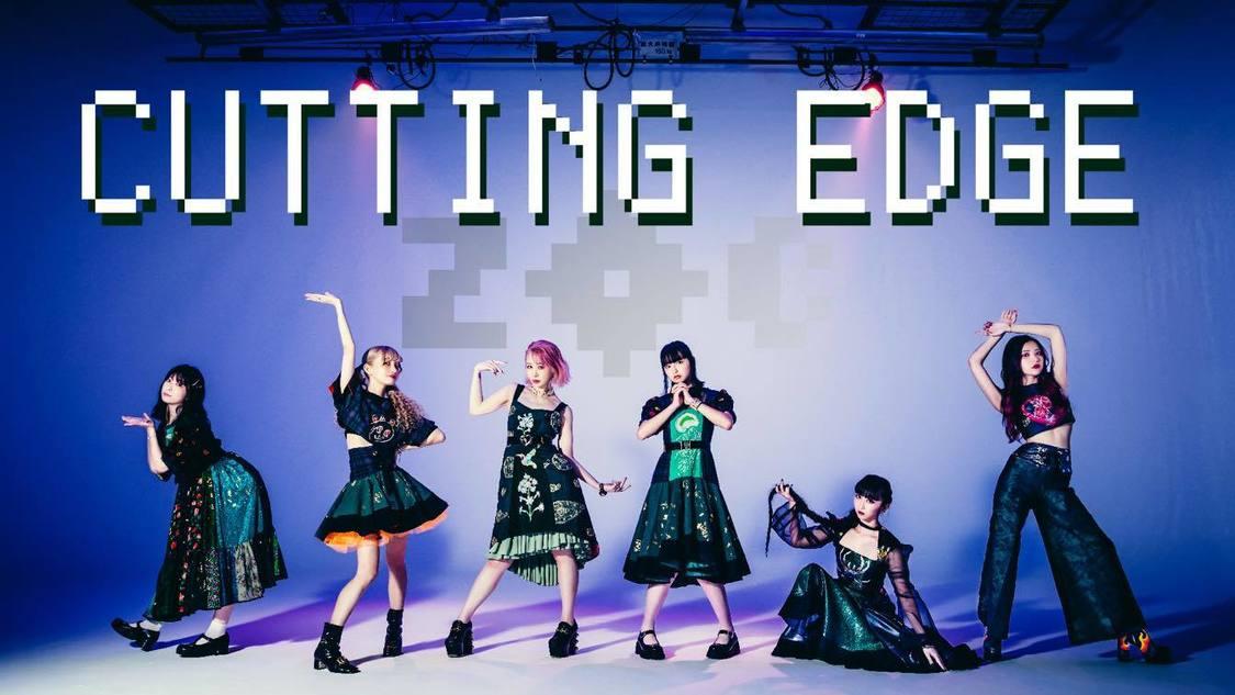 ZOC、「CUTTING EDGE」MV公開!