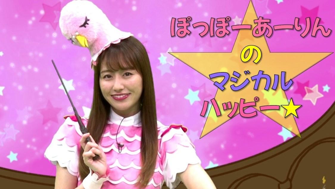 ももくろちゃんZ、25歳の誕生日記念! ぽっぽーあーりん(佐々木彩夏)の「マジカルハッピー☆」動画公開