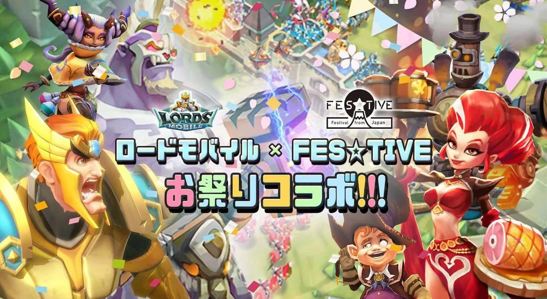 FES☆TIVE全国ツアー<祭祭祭祭祭祭祭祭>応援サポーターに『ロードモバイル』就任!