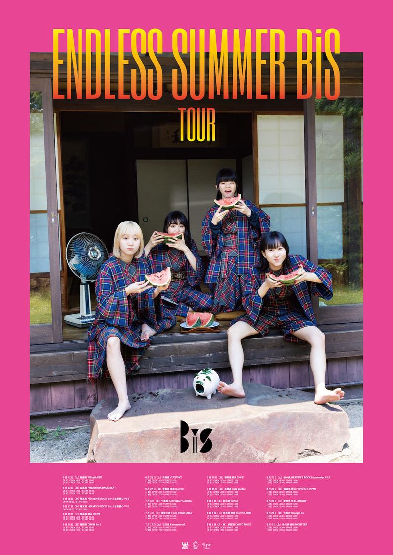 BiS、全国ツアー<ENDLESS SUMMER BiS TOUR>ビジュアル公開!