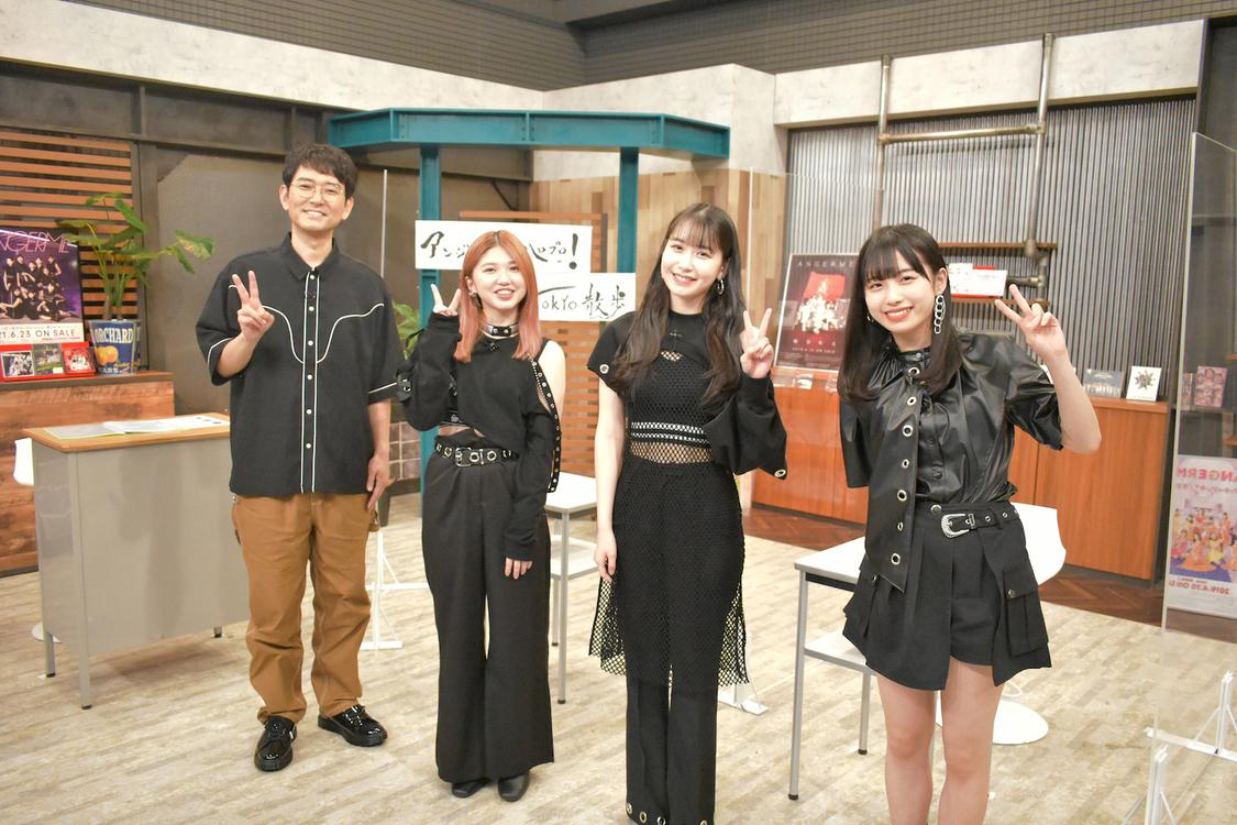 アンジュルム、冠レギュラー番組スタート! 和田彩花がナレーション担当+プレゼントキャンペーンも実施