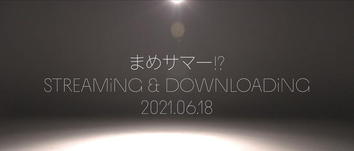 豆柴の大群、新曲「まめサマー!?」先行配信決定+ティーザー映像公開!