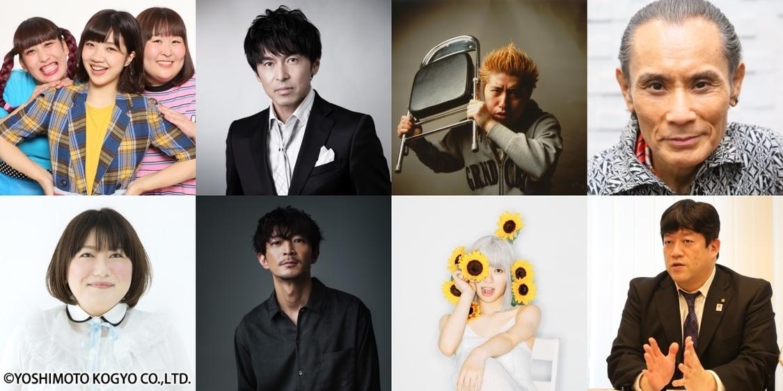 眉村ちあき、吉田豪と台本なしでガチトーク! 『TOKYO SPEAKEASY』出演