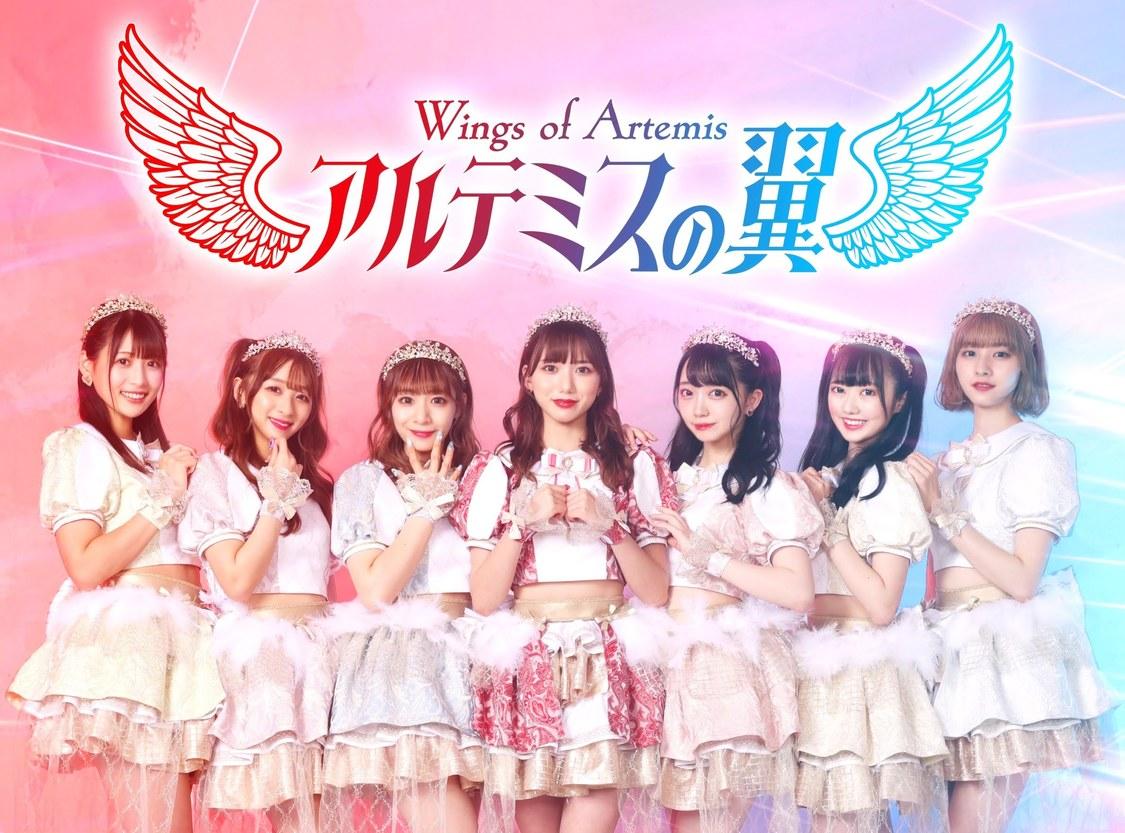 アルテミスの翼、2nd SG表題曲「Lock On !!!」MV公開! 「カッコいいラップパートに注目してほしいです」