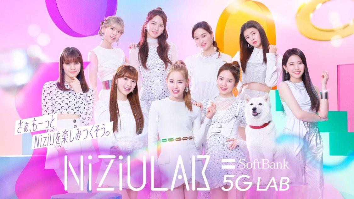 NiziU、ニュースキャスターに初挑戦! 新WEB CM「NiziU LAB NEWS」公開+『NiziU LAB』シーズン2始動