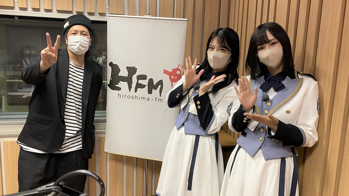STU48 矢野帆夏&沖侑果、ラジオで10代リスナーの悩みに全力で向き合う!『せとチャレ!STU48』出演