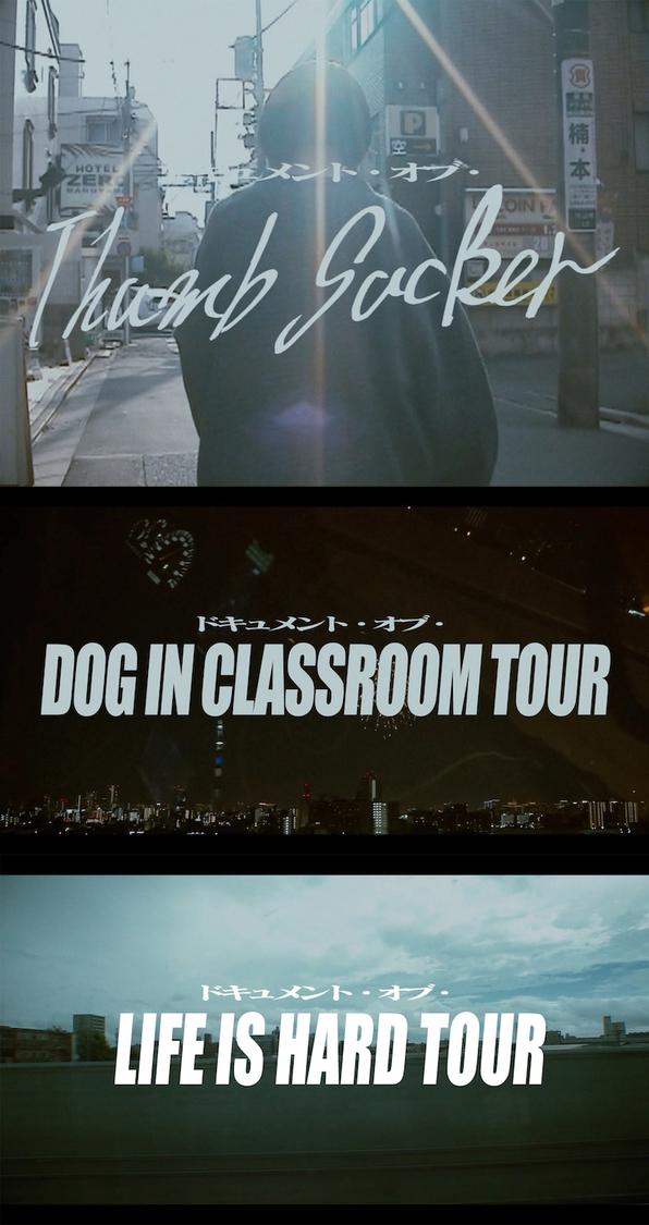 PEDRO、7/2より過去のドキュメンタリー作品3夜連続公開決定!