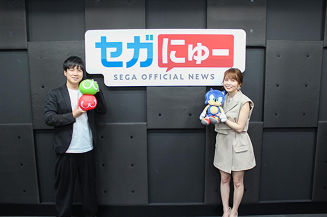 ラストアイドル 西村歩乃果、本日6/25配信『セガにゅー』MCへの意気込みを語る「『セガ』のゲームの楽しさを伝えていければと思います」