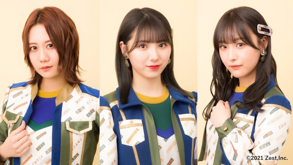 SKE48 古畑奈和、菅原茉椰、鎌田菜月、『ANN0~エンタメナイト~』出演決定!