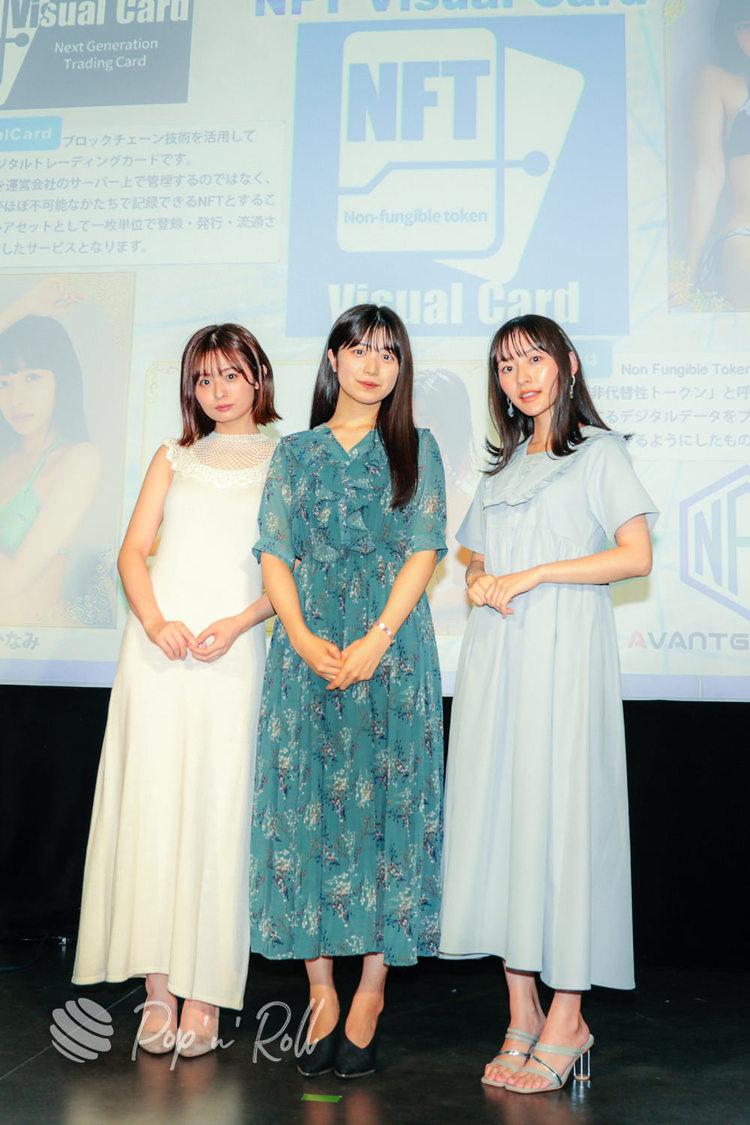 高崎かなみ、吉田莉桜、西葉瑞希[イベントレポート]3種類の水着姿を収めたグラビア写真のNFT化に歓喜!「いろんな種類があって見応えがあるんじゃないかな」