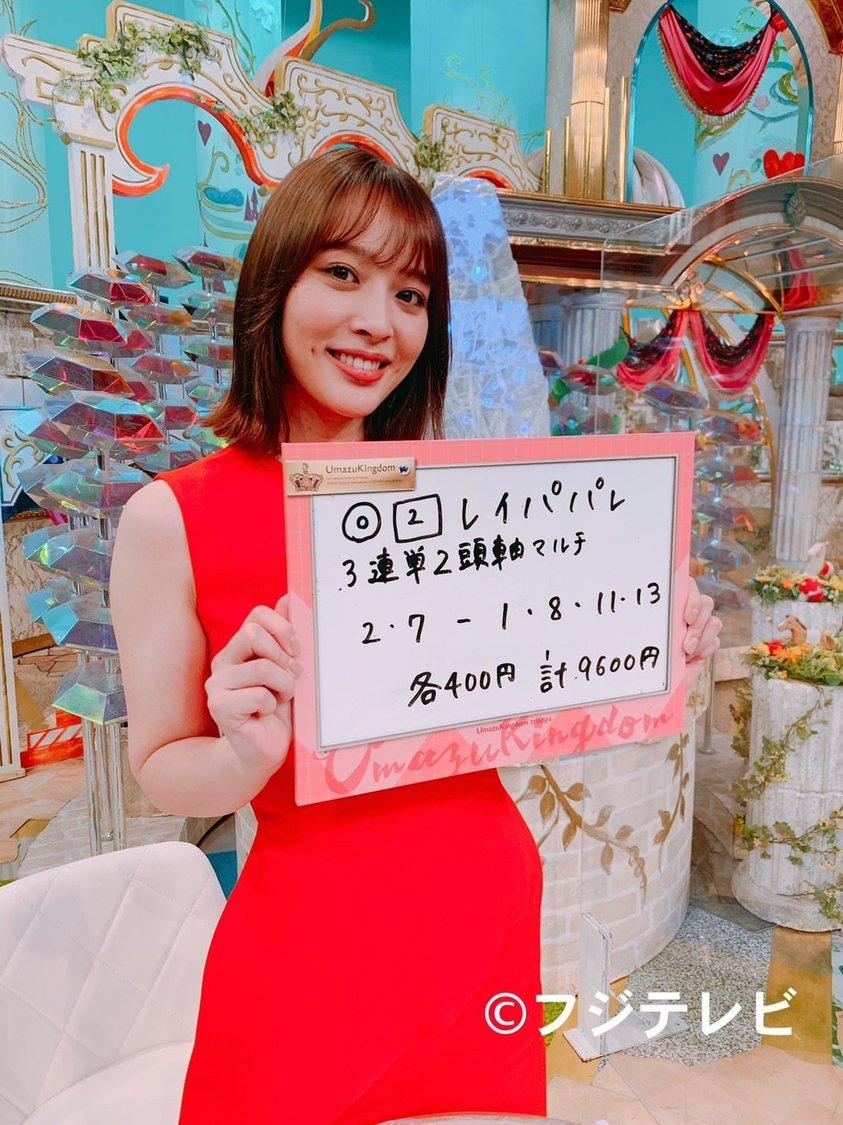神部美咲、宝塚記念で3連単を的中!「ほんとに嬉しいです」