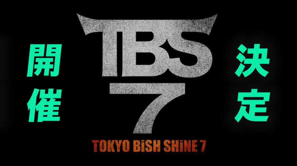 BiSH、夏の恒例フリーライブ<TOKYO BiSH SHiNE 7>開催決定!