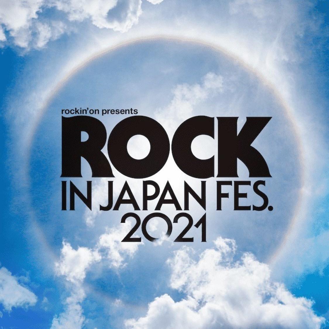 ももクロ、櫻坂46、BiSHら出演<ROCK IN JAPAN FESTIVAL 2021>、タイムテーブル発表!