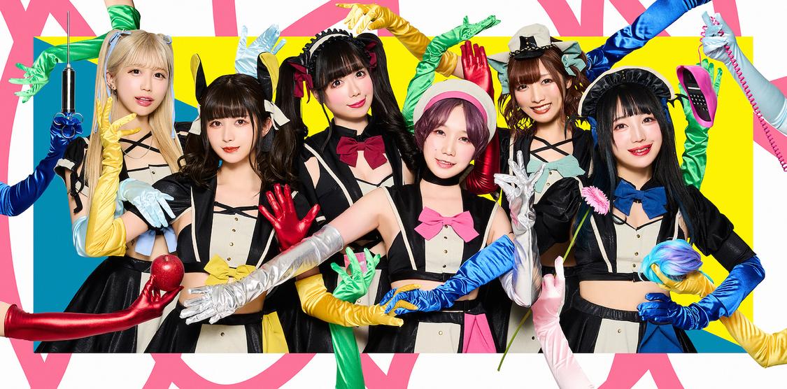 バンもん!、新曲「すくすく」が赤ちゃん向け番組『シナぷしゅ』7月の歌に決定!