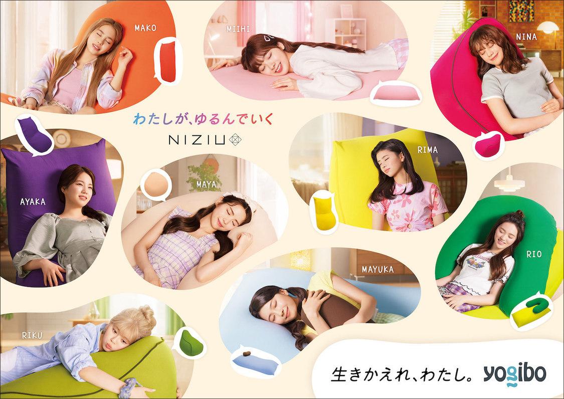 NiziU、部屋着姿でのオフシーンを披露! Yogibo新TV-CM登場