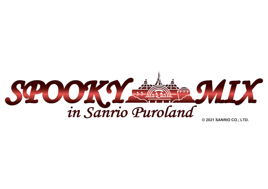 PIGGS&二丁魁、アプガ(仮)&クマリデパート、2マンライブシリーズ<SPOOKY MIX in Sanrio Puroland>出演決定!