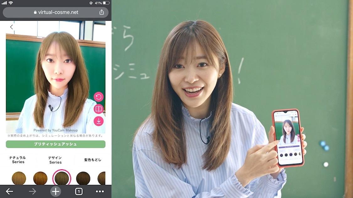 指原莉乃、先生役で優しくレクチャー! 「リーゼ泡カラー」動画出演+プレゼントキャンペーン実施