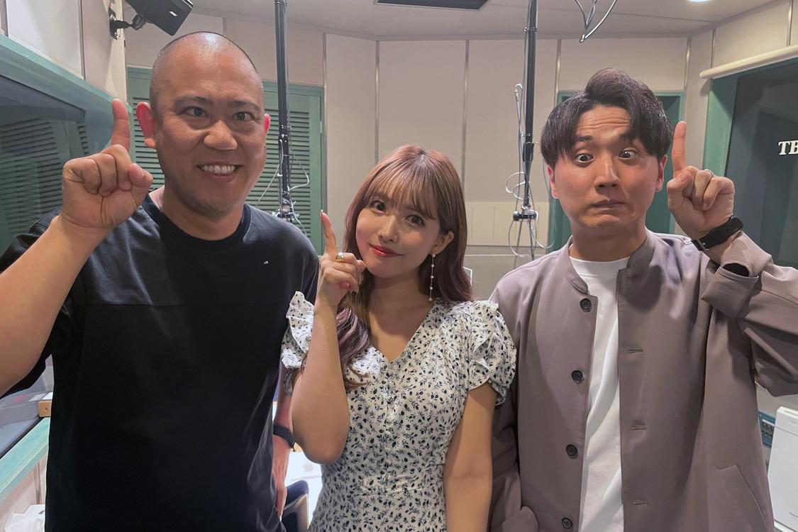 三上悠亜、撮影時の失敗談を明かす! コロチキの新ラジオ『ねむチキ』初回ゲスト出演決定