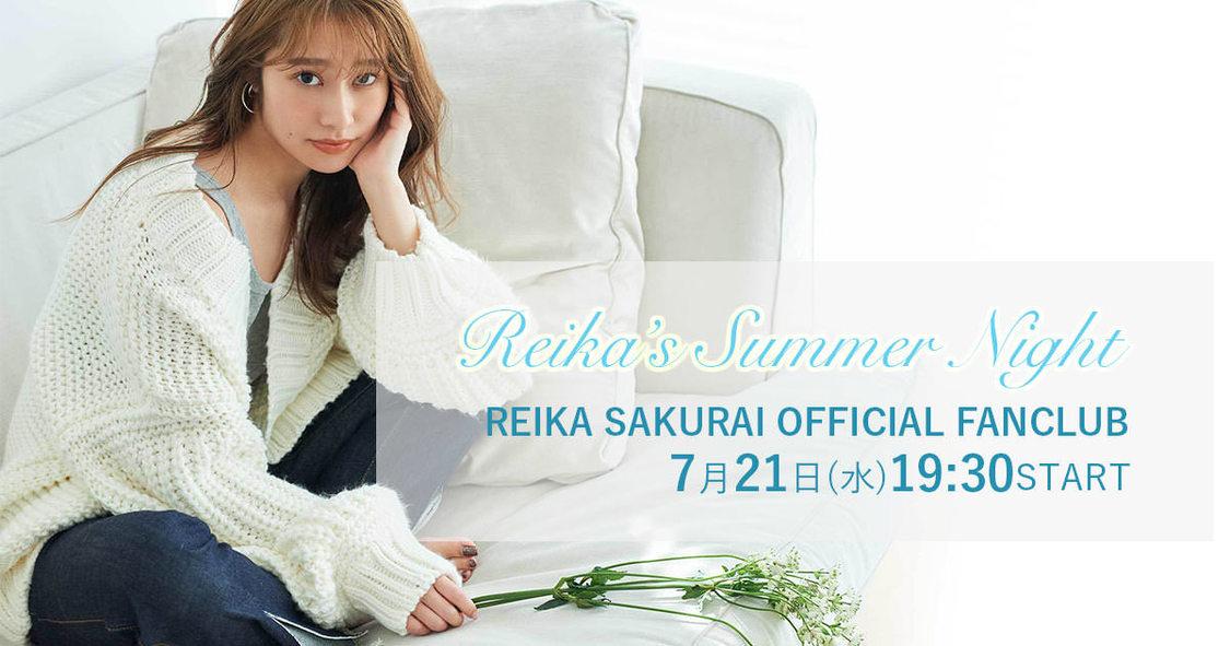 桜井玲香、夏を満喫する浴衣姿で登場! オンラインイベント<Reika's Summer Night>開催決定