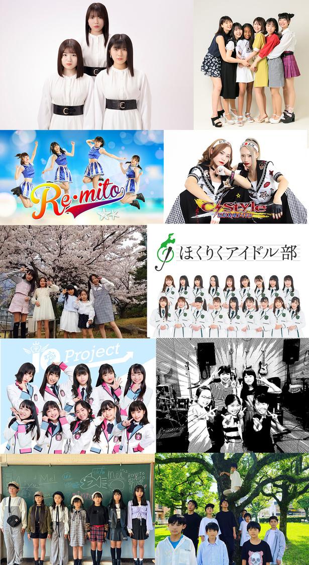 日本ご当地アイドル活性協会、2021年上半期未発掘アイドルセレクト10を発表