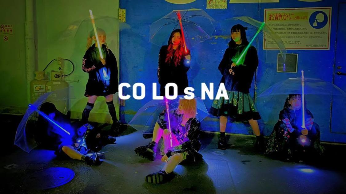 ZOC、大森靖子が表現者として今を切り取るべく書き上げた「CO LO s NA」MV公開!