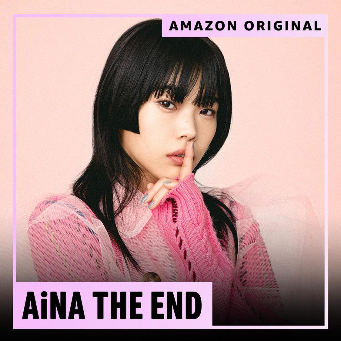 アイナ・ジ・エンド、Amazon Music新プロジェクト『Music4Cinema』参加+楽曲配信スタート! 「短編映画『余りある』の主題歌を書き下ろさせていただきました」