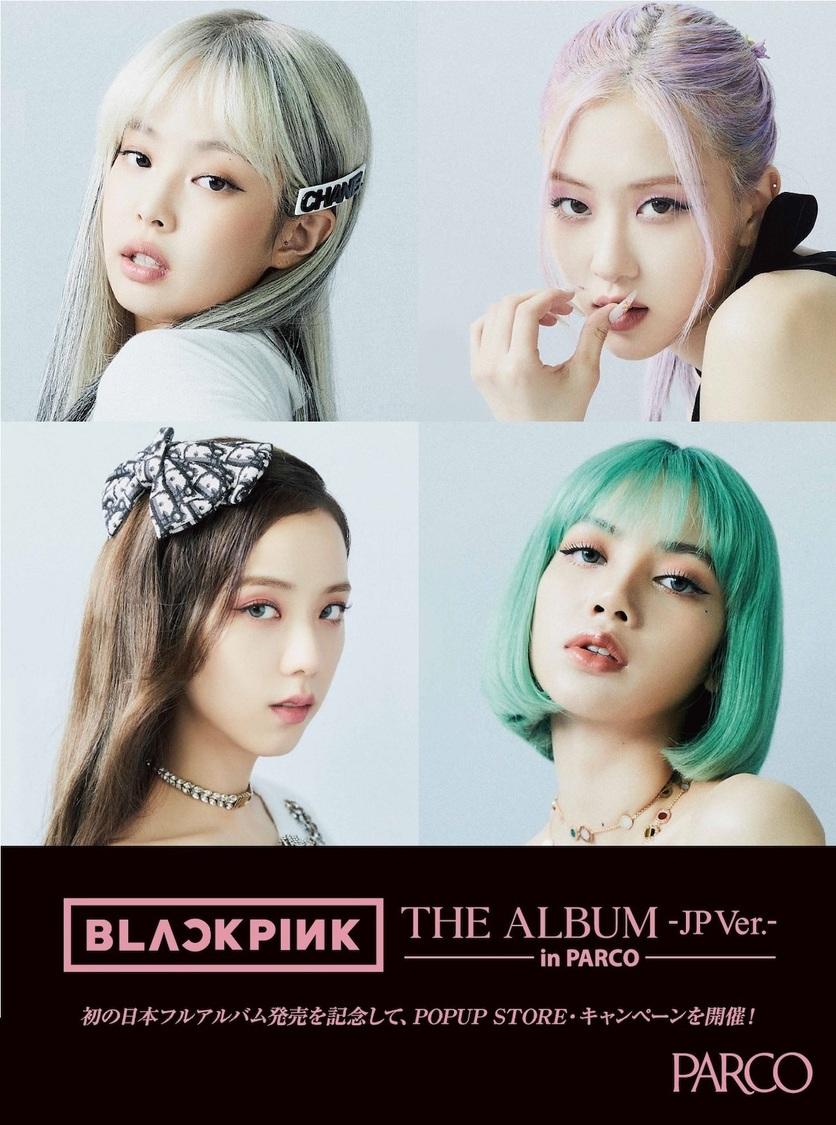 BLACKPINK、PARCO全国10店舗で<BLACKPINK『THE ALBUM –JP Ver.-』in PARCO>開催決定!