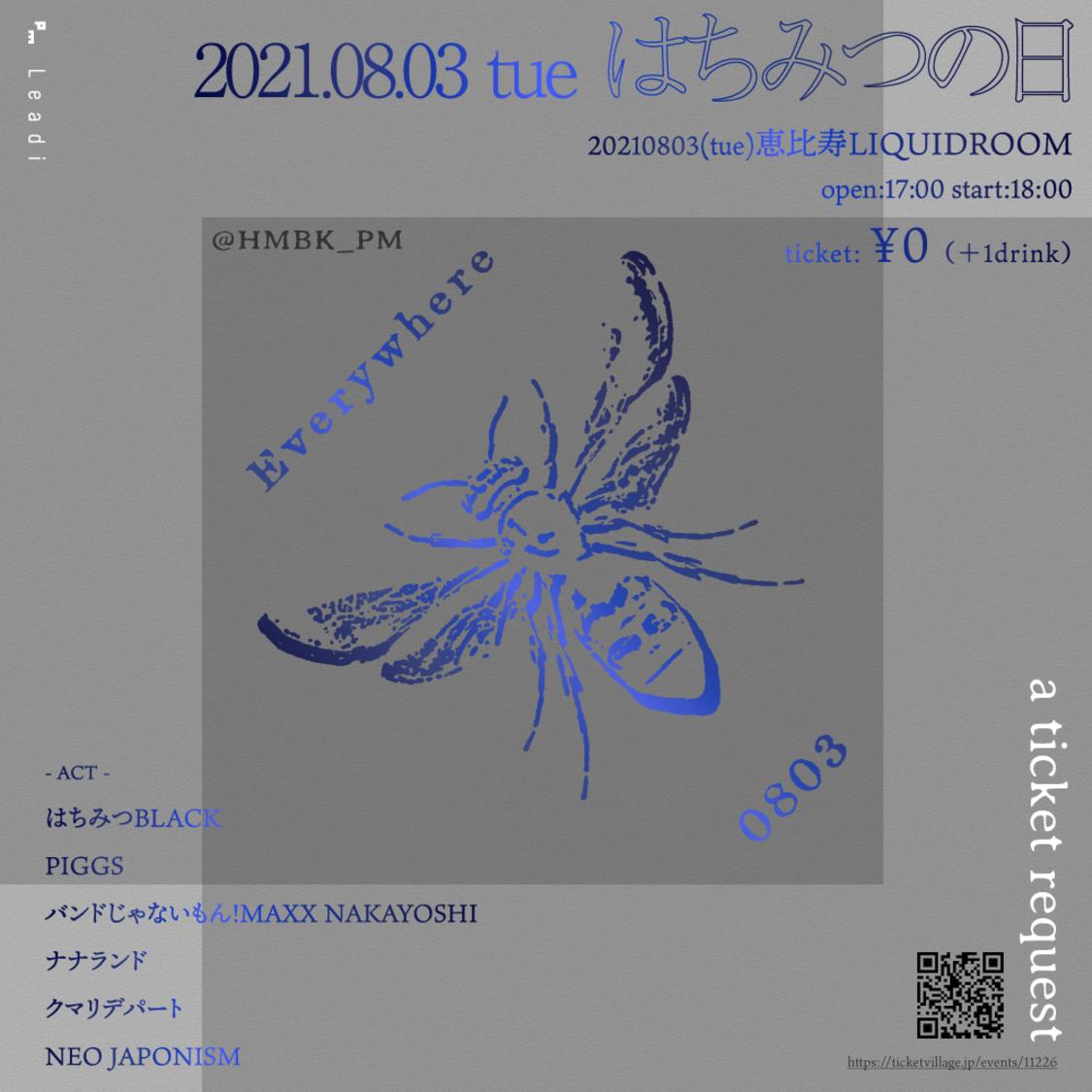 バンドもん!、PIGGS、ナナランド、クマリデパート、NEO JAPONISM、ライブイベント<はちみつの日>出演決定+新グループ・はちみつBLACK、ステージデビューも!