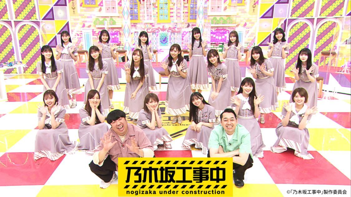 乃木坂46、BD『乃木坂工事中』4タイトルの収録内容公開!