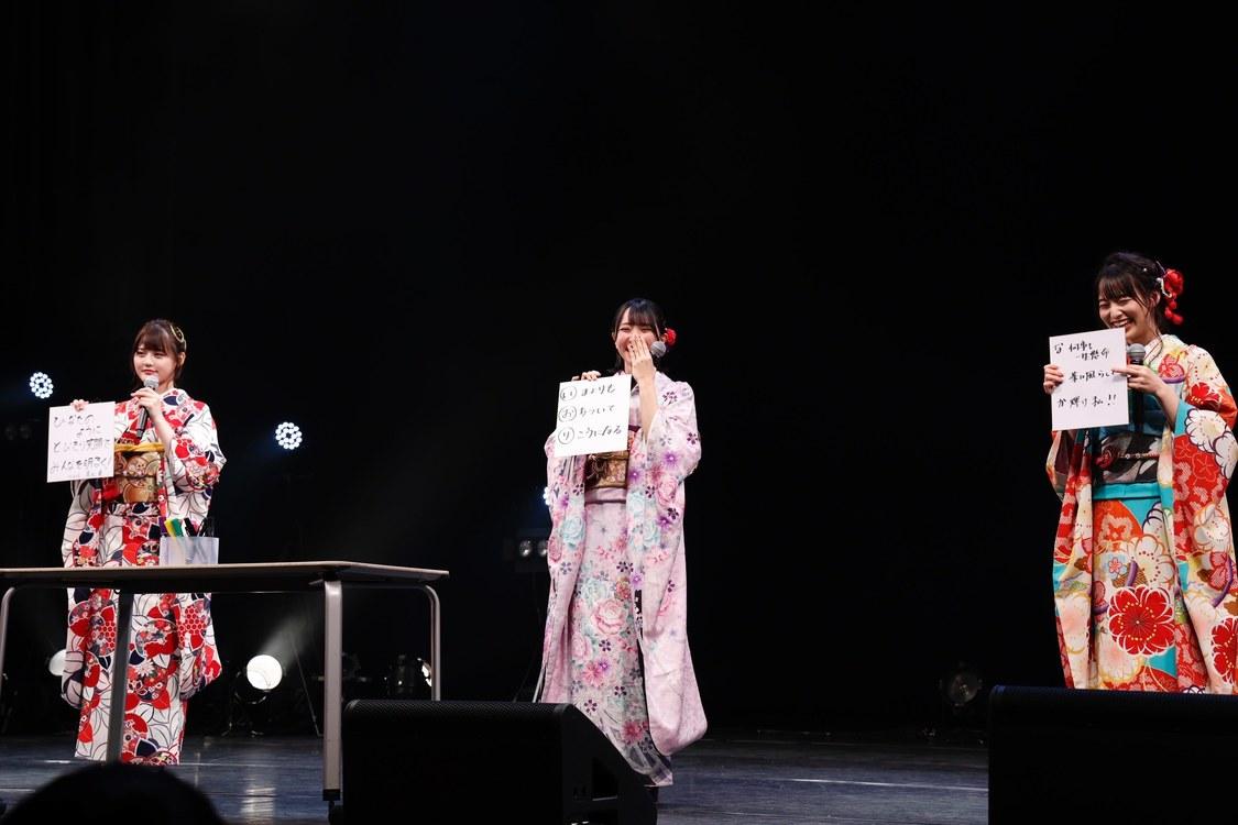 =LOVE&≠ME、髙松瞳&野口衣織&冨田菜々風が振袖姿で登場! <真夏の合同成人式>開催