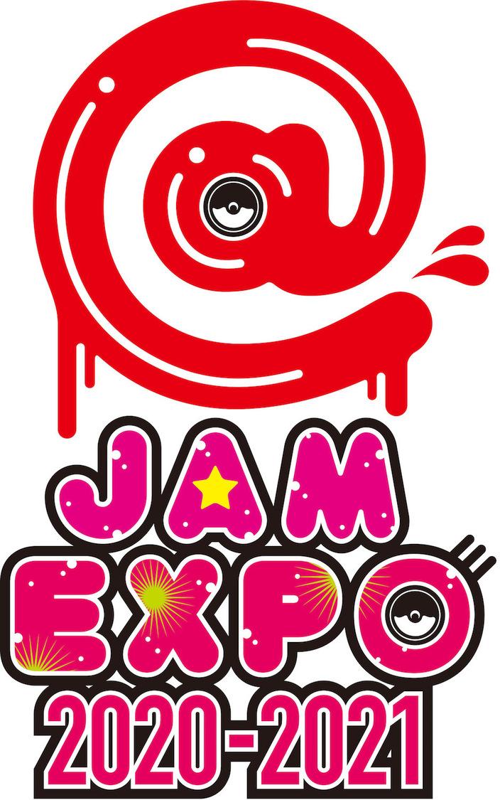 <@JAM EXPO 2020-2021>、第1弾出演者146組&出演日を発表!チケット詳細も明らかに
