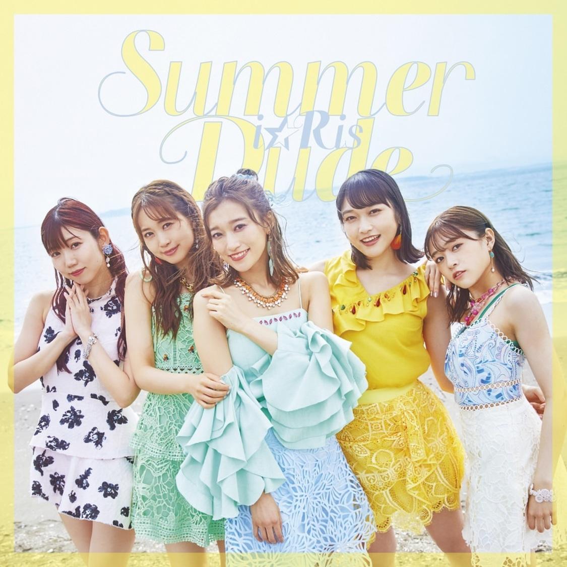 i☆Ris 20thシングル「Summer Dude」CD+Blu-rayジャケット写真