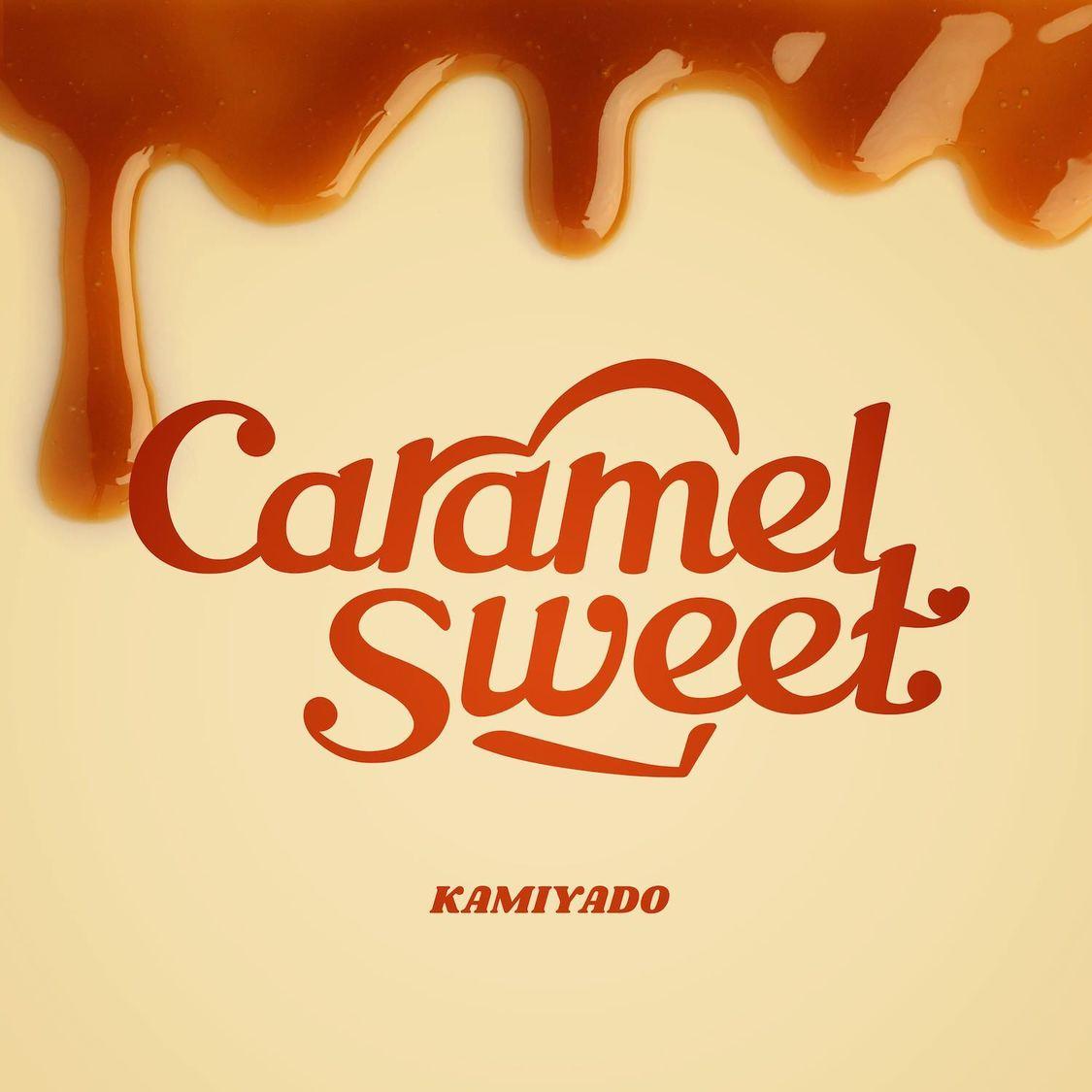 神宿、新曲「Caramel Sweet」デジタルリリース!