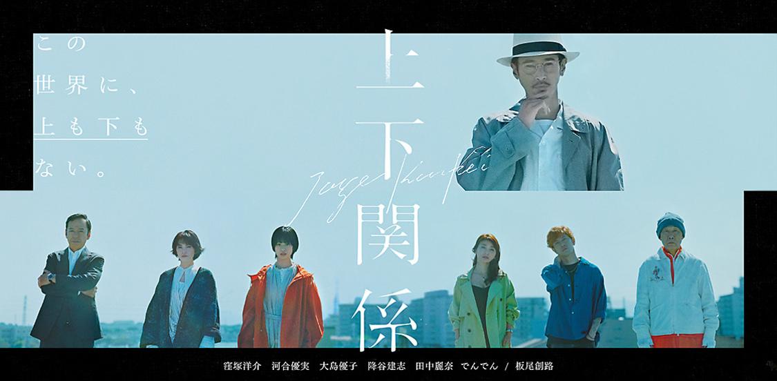 大島優子、夜の街で働くキャバクラ嬢役に! LINE NEWS VISION『上下関係』出演決定「新しいエンタテインメントに出会える喜びもあり、とても嬉しく思います」