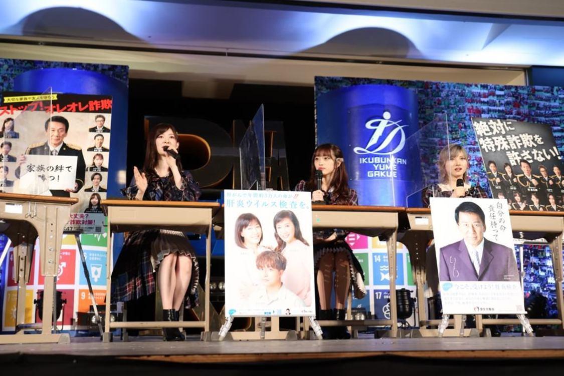 AKB48 岡田奈々、向井地美音、武藤十夢、『知って、肝炎プロジェクト』啓発トークイベント出演! 「周りの知らない人にもぜひ教えてあげてください」
