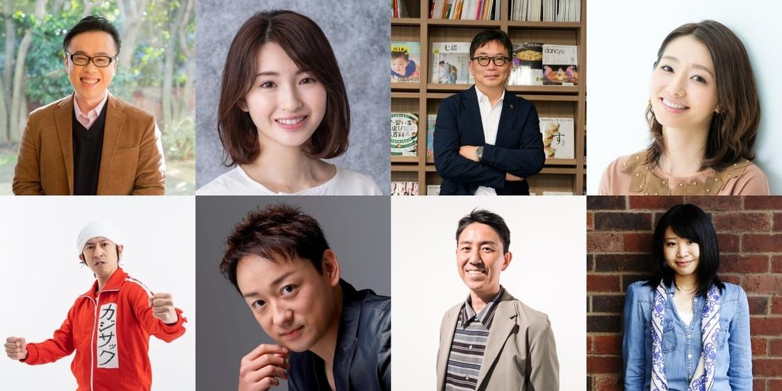 井上小百合、山本耕史と台本なしでガチトーク! 『TOKYO SPEAKEASY』出演