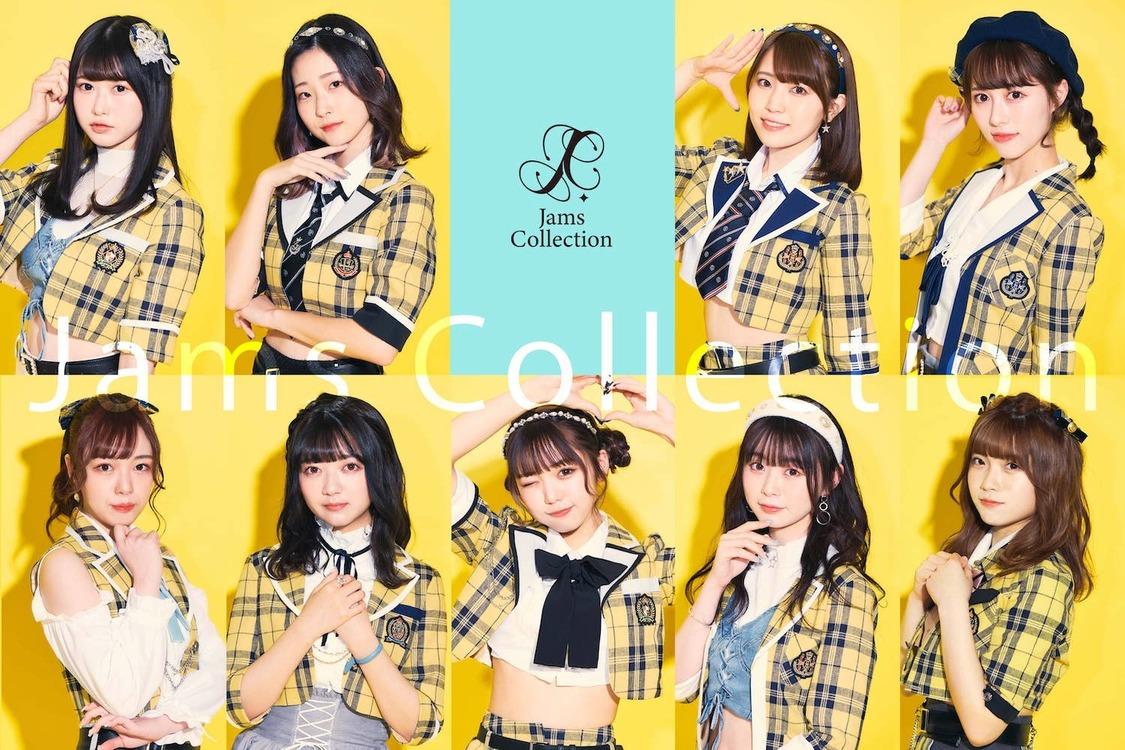 JamsCollection、1stデジタルAL『ジャムズセレクション』配信スタート!