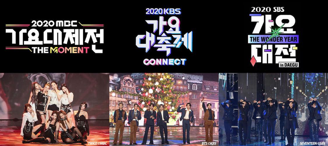 TWICE、IZ*ONEら出演 韓国3大歌謡祭、3夜連続放送決定!