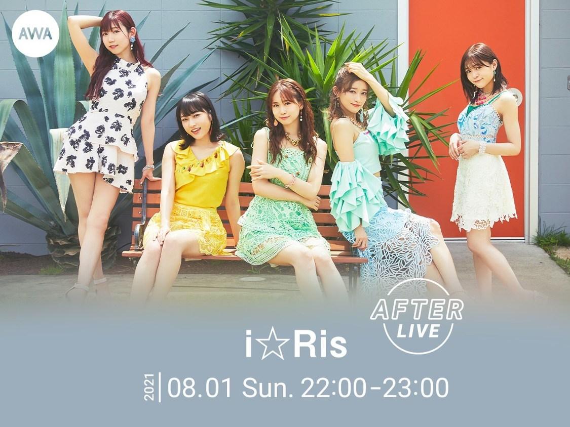 i☆Ris、『LOUNGE』にて公式アフターパーティ開催決定!