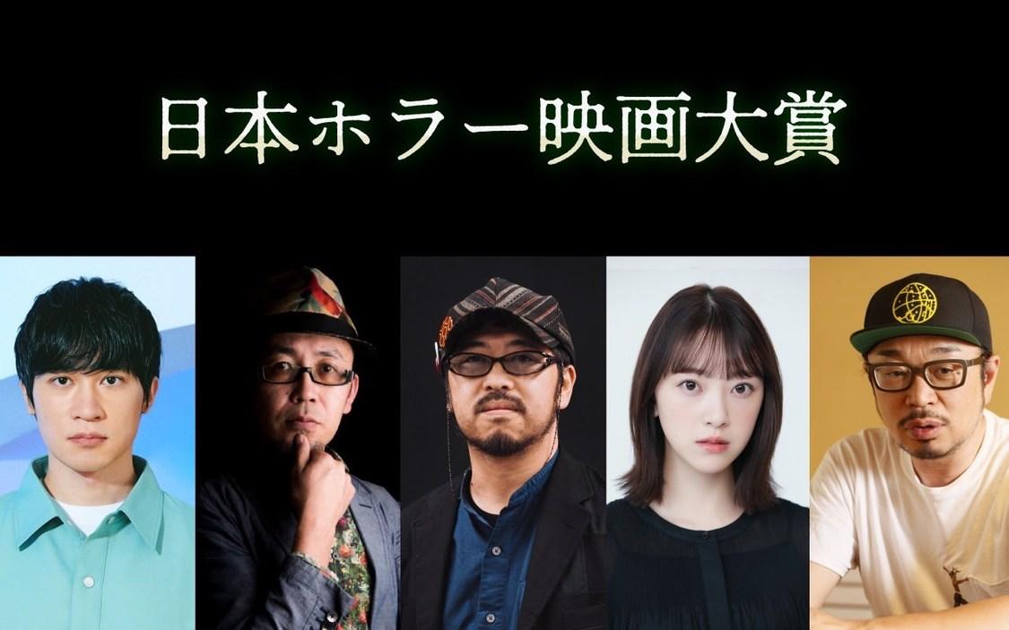 堀未央奈、<日本ホラー映画大賞>選考委員に就任!「素敵な作品に出会えることを心より楽しみにしています」